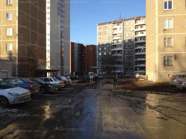Address(es) on photo: Krasina street, 2, 3, 4, Yekaterinburg