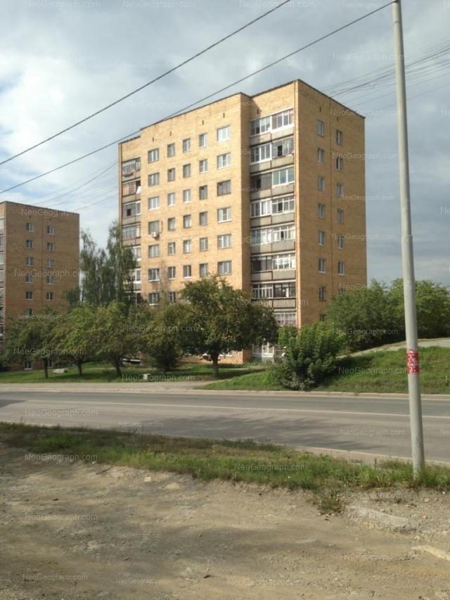 Address(es) on photo: Selkorovskaya street, 72, Yekaterinburg
