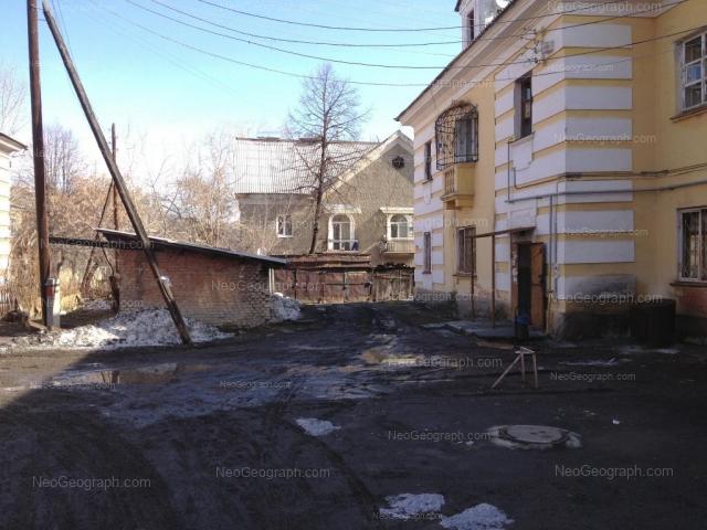 Address(es) on photo: Energostroiteley street, 3, 7, Yekaterinburg