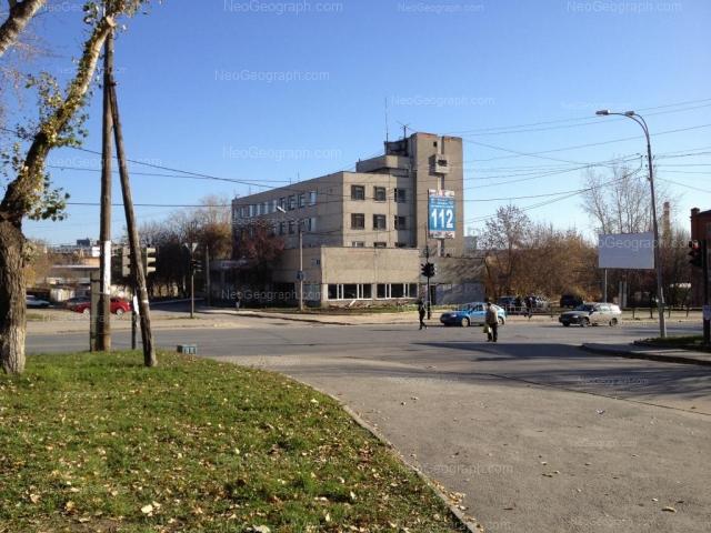 Address(es) on photo: Tveritina street, 1, Yekaterinburg