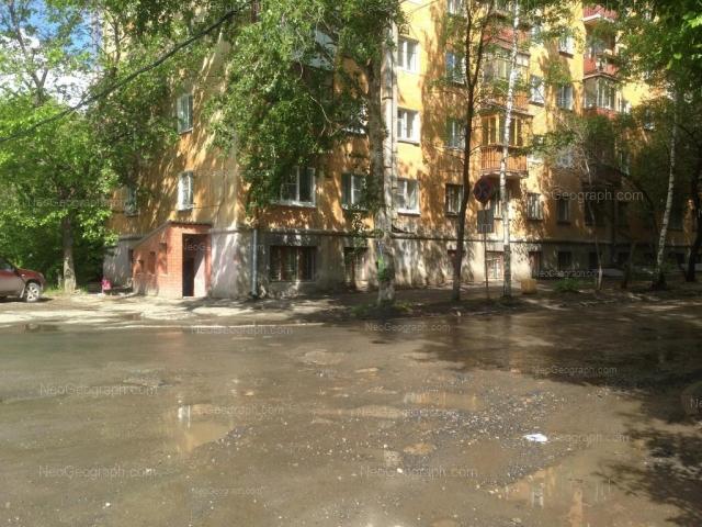 Address(es) on photo: Mashinostroiteley street, 47, Yekaterinburg