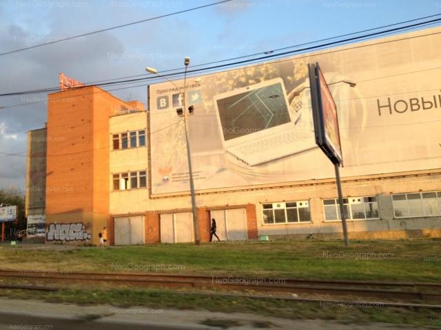 Адрес(а) на фотографии: улица Челюскинцев, 112, Екатеринбург