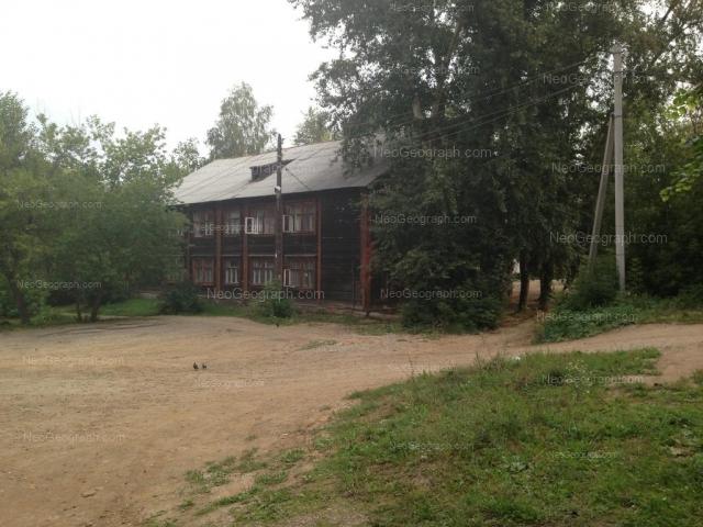 Address(es) on photo: Shefskaya street, 23А, Yekaterinburg