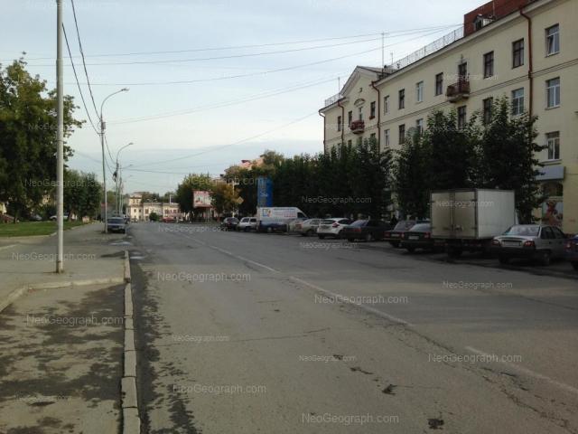 Address(es) on photo: Zavodskaya street, 7, Yekaterinburg
