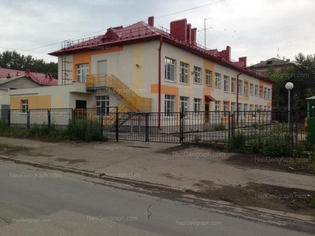 Address(es) on photo: Chernoyarskaya street, 16, Yekaterinburg