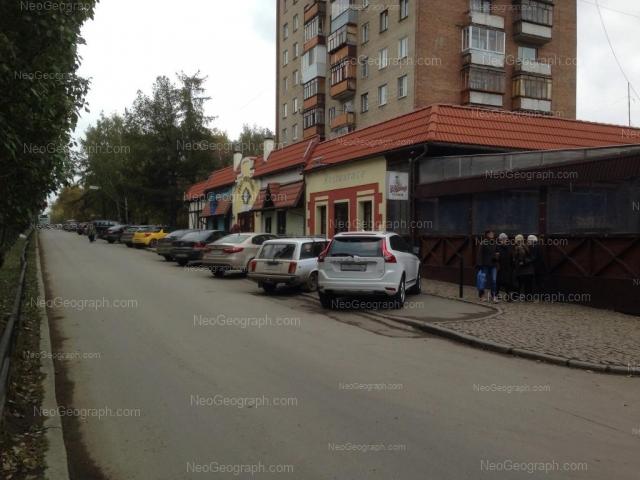 Адрес(а) на фотографии: Восточная улица, 82, Екатеринбург