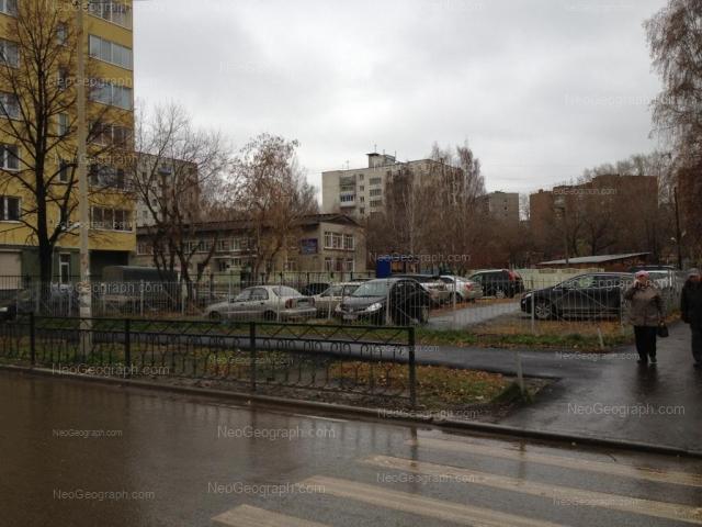 Address(es) on photo: Parkoviy lane, 12, 37, Yekaterinburg