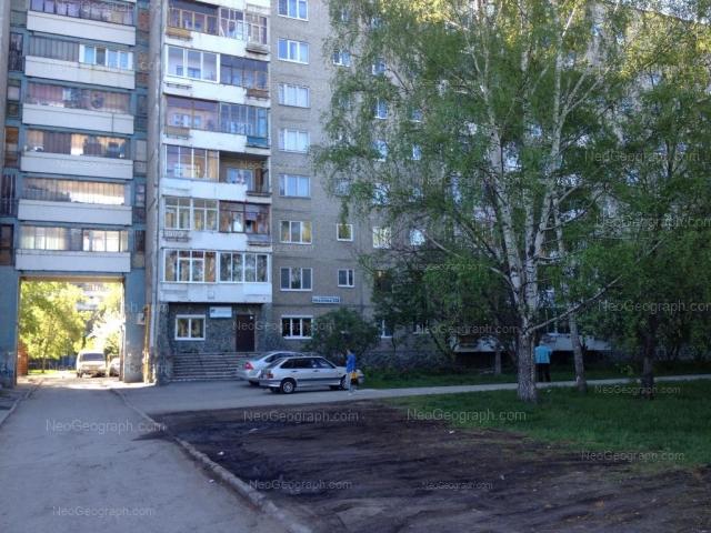 Address(es) on photo: Chkalova street, 135, Yekaterinburg