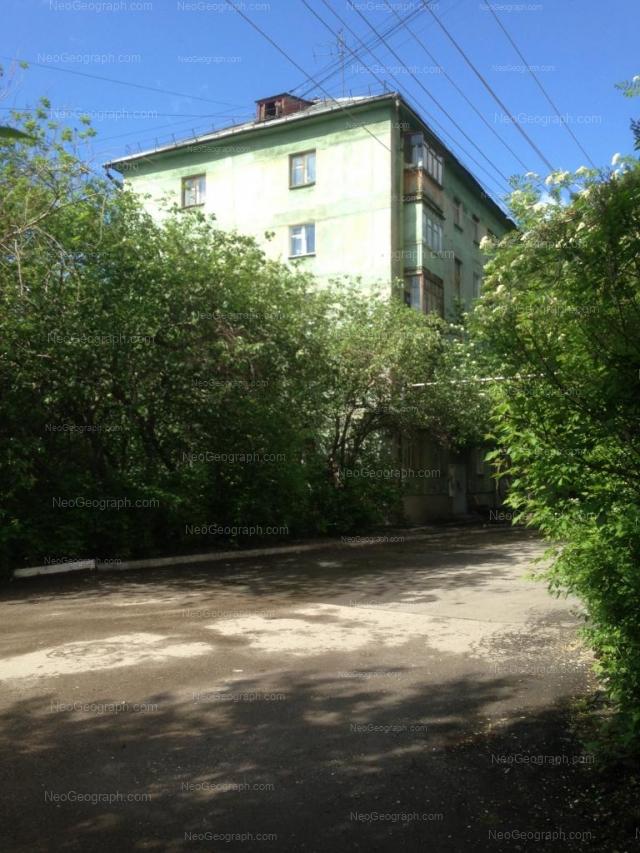 Address(es) on photo: Lukinikh street, 2, Yekaterinburg