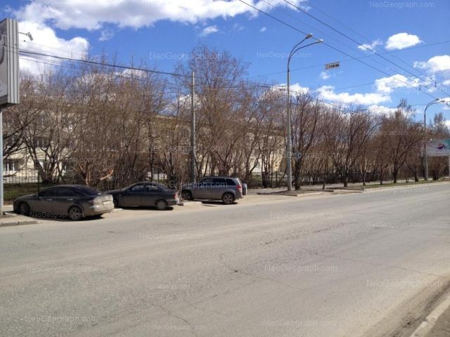 Адрес(а) на фотографии: Комсомольская улица, 9, Екатеринбург