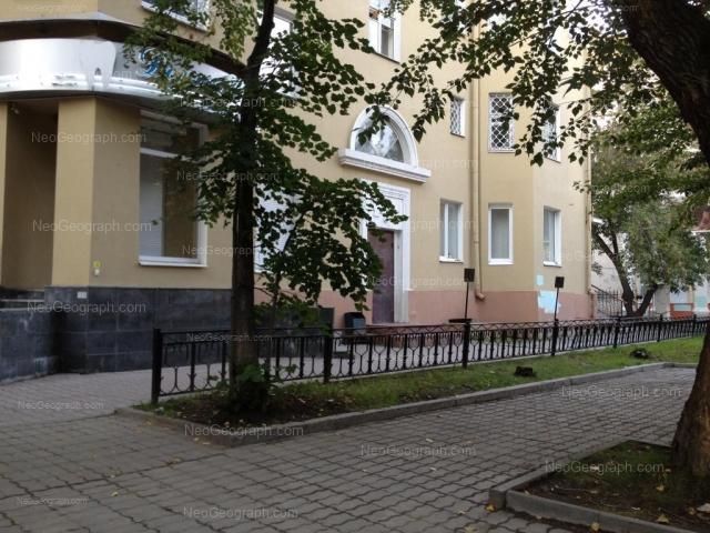 Адрес(а) на фотографии: Первомайская улица, 80, 82, Екатеринбург
