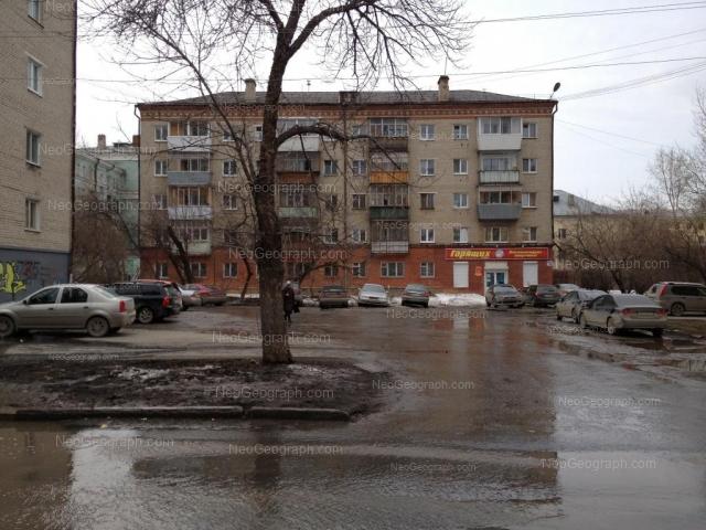 Адрес(а) на фотографии: улица Бабушкина, 20А, Екатеринбург