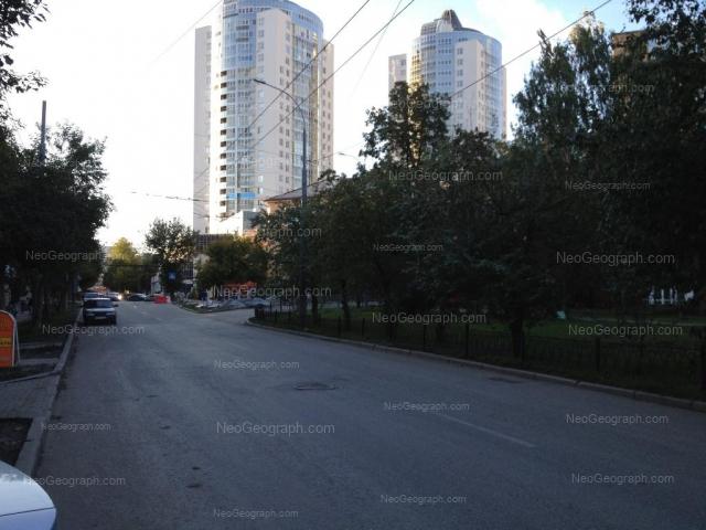 Адрес(а) на фотографии: Мельковская улица, 14, Екатеринбург