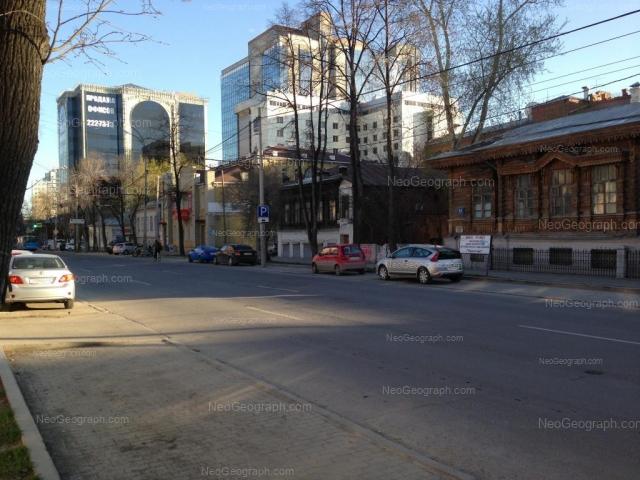 Адрес(а) на фотографии: улица Розы Люксембург, 14, 14А, 16, 18, 20, Екатеринбург