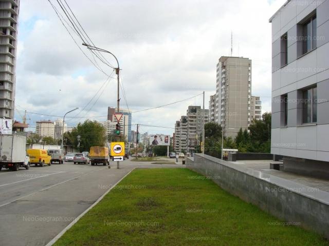 Address(es) on photo: Kuibisheva street, 2, 4, 6, 8, Yekaterinburg