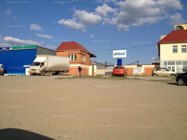 Адрес(а) на фотографии: улица Черняховского, 92, Екатеринбург