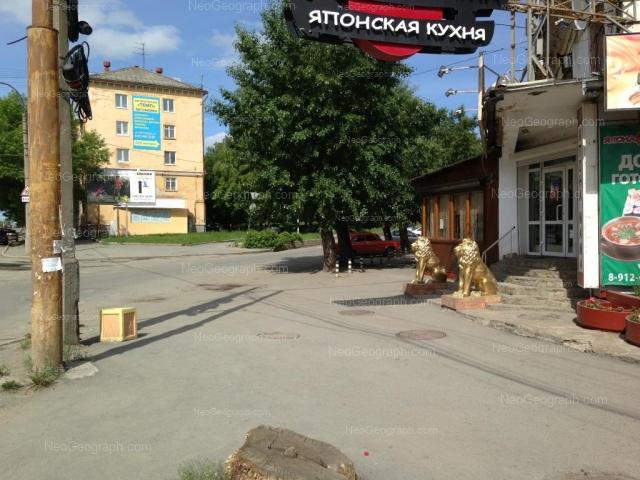 Address(es) on photo: XXII partsiezda street, 2, Yekaterinburg