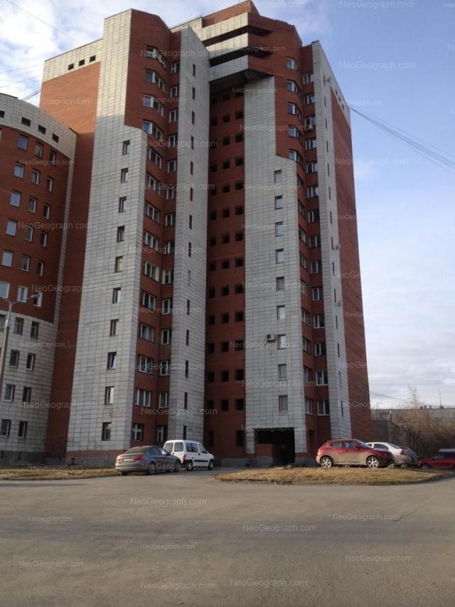 Адрес(а) на фотографии: Кимовская улица, 10, Екатеринбург