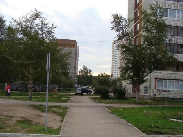 Address(es) on photo: Denisova-Uralskogo boulevard, 9, 9Б, 13, Yekaterinburg