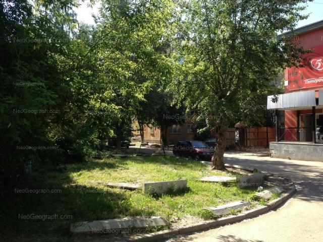 Адрес(а) на фотографии: улица XXII Партсъезда, 19А, 19Б, Екатеринбург