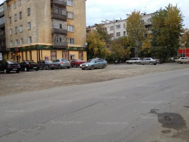 Address(es) on photo: Tatischeva street, 14, Yekaterinburg