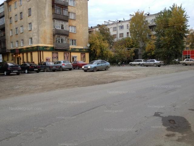 Адрес(а) на фотографии: улица Татищева, 14, Екатеринбург