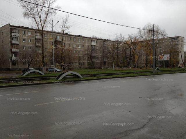 Адрес(а) на фотографии: Уральская улица, 50, 52/1, Екатеринбург