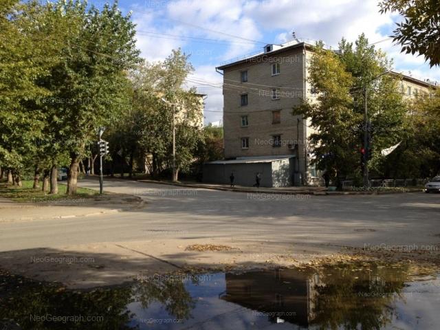 Адрес(а) на фотографии: улица Черняховского, 46, Екатеринбург