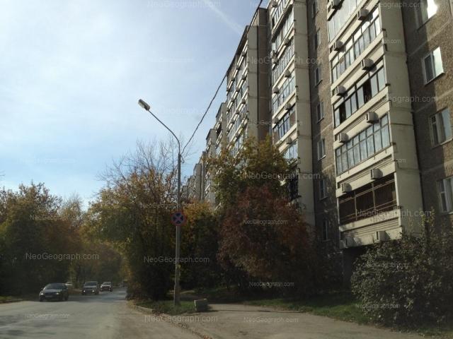 Адрес(а) на фотографии: Бисертская улица, 131, Екатеринбург