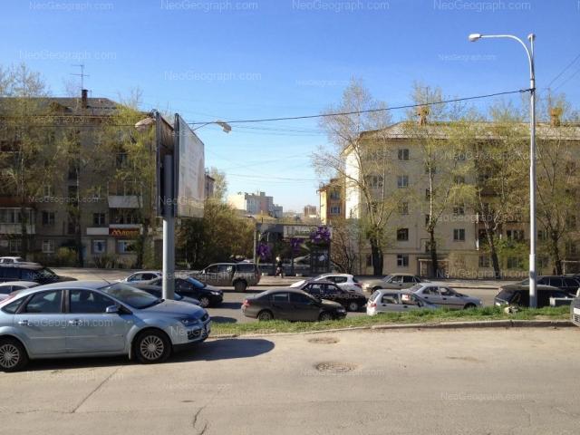Адрес(а) на фотографии: Гурзуфская улица, 23, 25, Екатеринбург