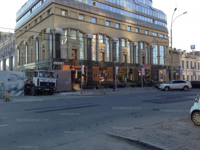 Адрес(а) на фотографии: улица Розы Люксембург, 2, 4, Екатеринбург