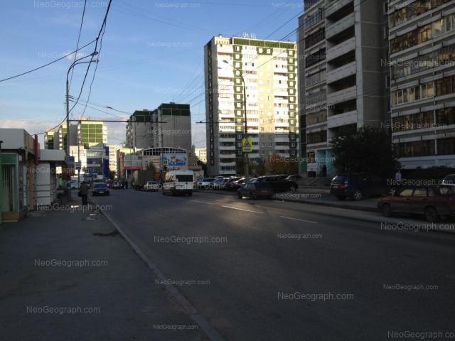 Адрес(а) на фотографии: Тбилисский бульвар, 13, 17, Екатеринбург