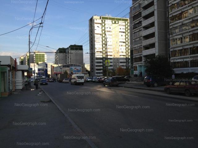 Address(es) on photo: Tbilisskiy boulevard, 13, 17, Yekaterinburg