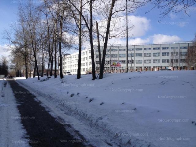 Адрес(а) на фотографии: улица Начдива Васильева, 1/1, Екатеринбург