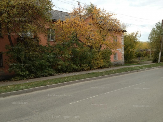 Адрес(а) на фотографии: улица Летчиков, 11, Екатеринбург