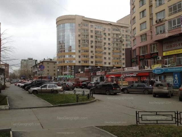 Адрес(а) на фотографии: улица Шейнкмана, 75, Екатеринбург