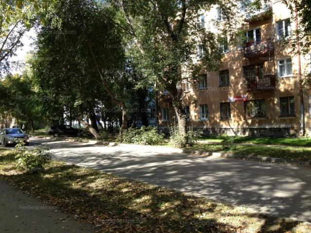 Адрес(а) на фотографии: улица Ломоносова, 153, 155, 157, Екатеринбург