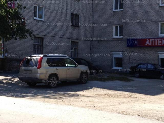 Адрес(а) на фотографии: улица 40 лет ВЛКСМ, 10, Екатеринбург