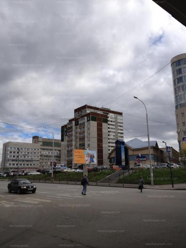 Адрес(а) на фотографии: улица Фурманова, 107, 109, 113, 117, Екатеринбург