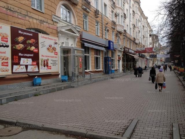 Адрес(а) на фотографии: проспект Ленина, 99, Екатеринбург
