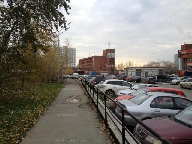 Address(es) on photo: Krestinskogo street, 48, 50, Yekaterinburg