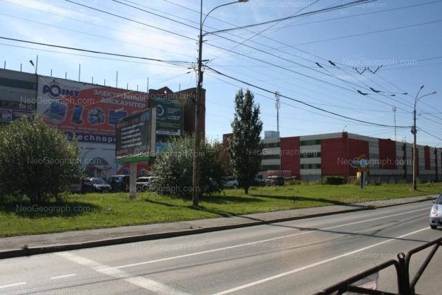 Address(es) on photo: Frontovikh Brigad street, 12, 14, Yekaterinburg