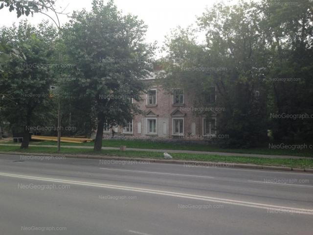 Адрес(а) на фотографии: Шефская улица, 30, Екатеринбург