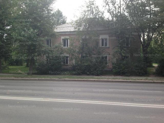 Address(es) on photo: Shefskaya street, 26, Yekaterinburg