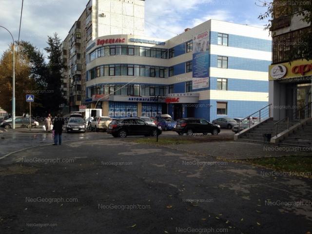 Address(es) on photo: Vikulova street, 33/2, Yekaterinburg