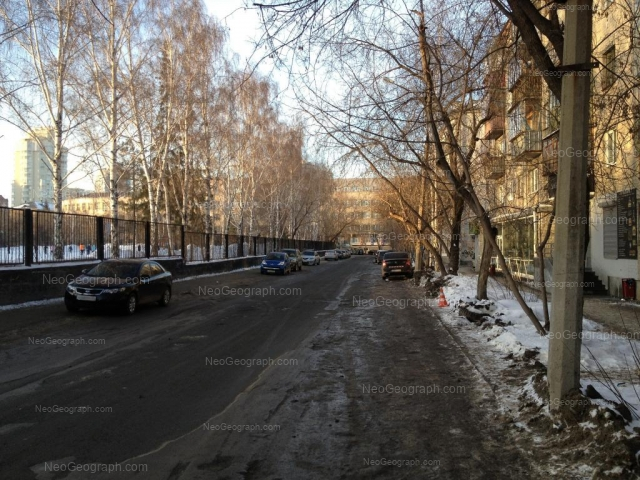 Address(es) on photo: Universitetskiy lane, 1, 3, Yekaterinburg