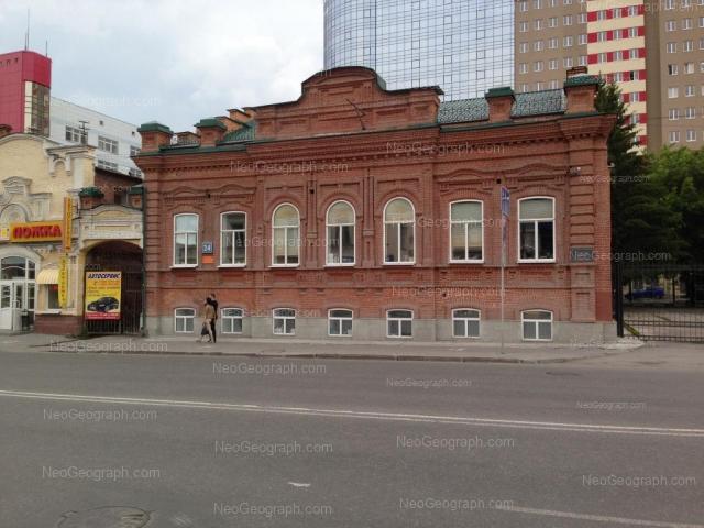 Адрес(а) на фотографии: улица Радищева, 6А, Екатеринбург