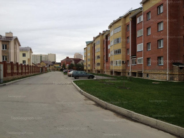 Address(es) on photo: Barvinka street, 20, Yekaterinburg