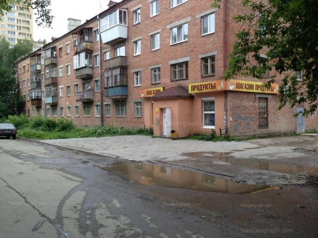 Адрес(а) на фотографии: переулок Осоавиахима, 105, Екатеринбург