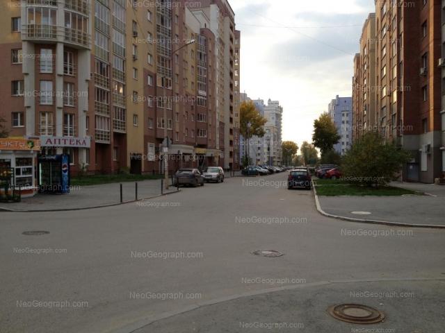 Address(es) on photo: Tatischeva street, 92, 94, Yekaterinburg